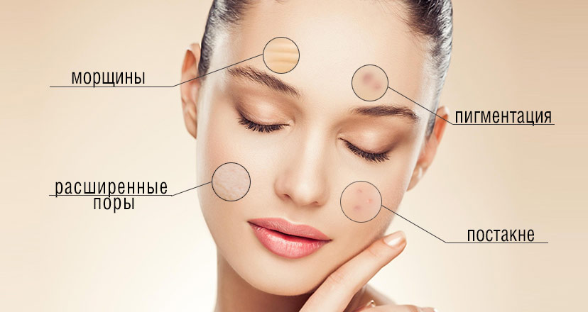 diamond-peeling-dermabrasion-face